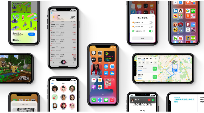 iOS/iPadOS 14更新总结