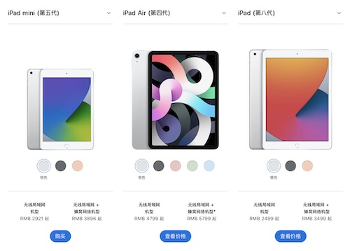 消失的 iPad mini,7 英寸平板市场稍显尴尬