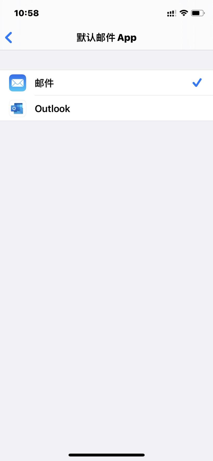 微软 Edge、Outlook 现已加入 iOS 14 默认 App 更改列表