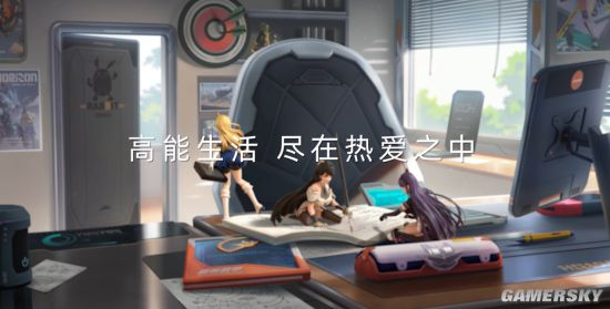 《高能手办团》9月27日公测 最新宣传片公布