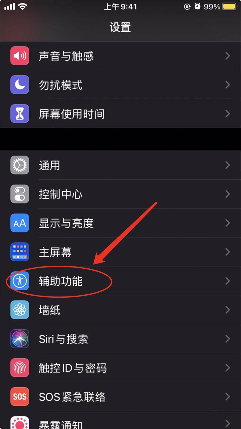 """如何在 iOS 14 上快速打开 """"付款码""""和 """"扫一扫""""等功能?"""