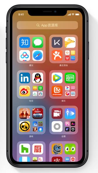 手机资讯:升级 iOS14之后找不到新下载的应用图标怎么办