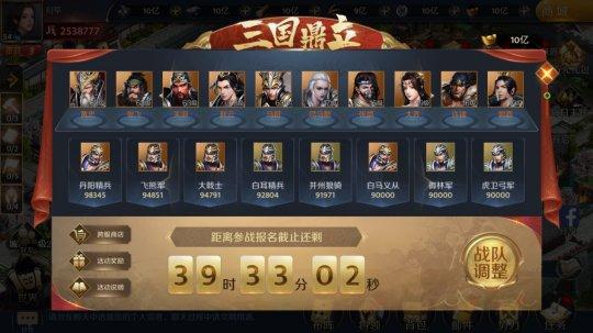 战火重燃 爷青回 三国策略手游《止戈》强势回归 9月24日三测开启