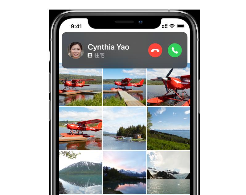 手机资讯:iOS14如何将来电设置为全屏幕或横幅弹窗