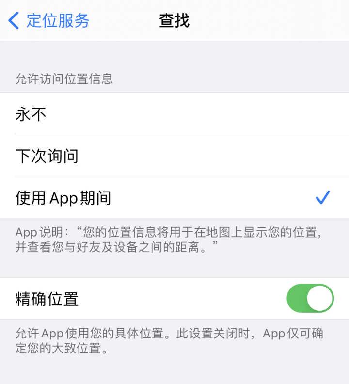 手机资讯:iOS14更新后有哪些隐藏小技巧