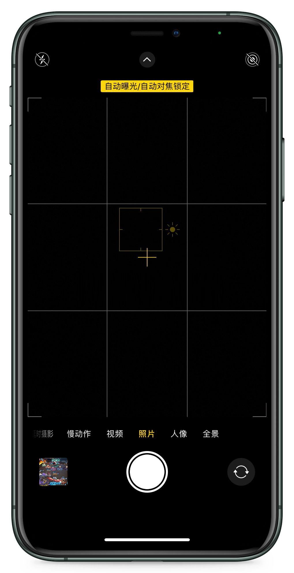手机资讯:iOS14中相机有哪些升级iOS14相机功能汇总