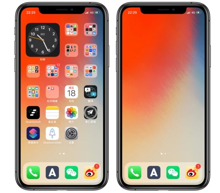 iOS14隐藏桌面怎么重新显示出来?