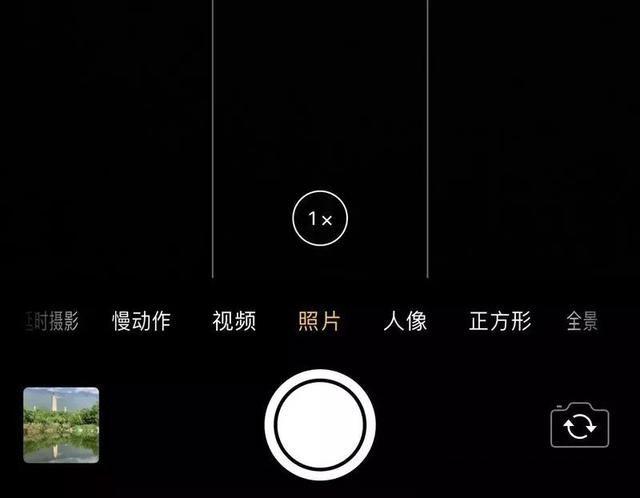 手机资讯:iPhone 原生相机的不同模式分别适合拍摄哪些场景
