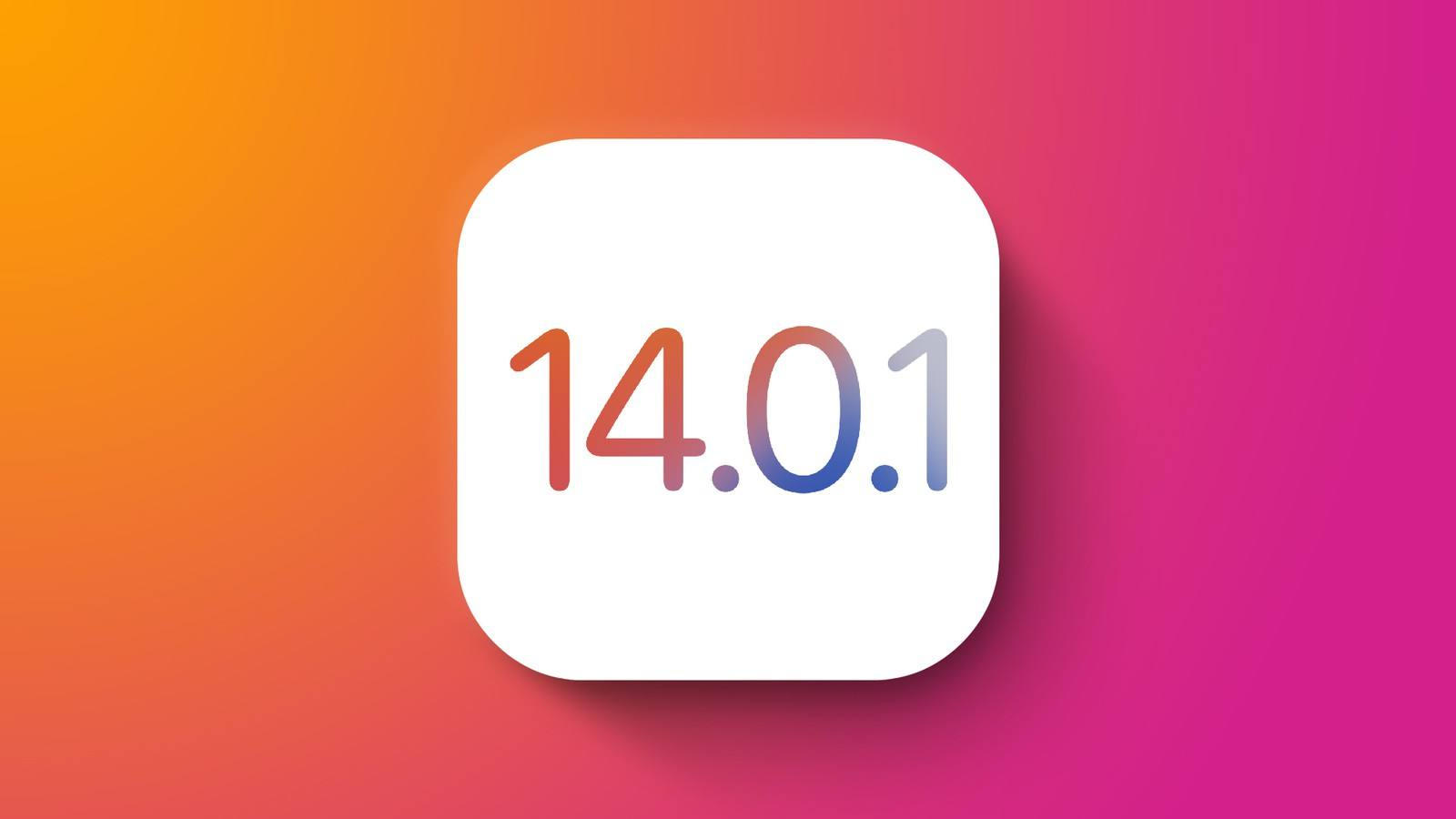 iOS 14 签名工作现已停止,无法降级