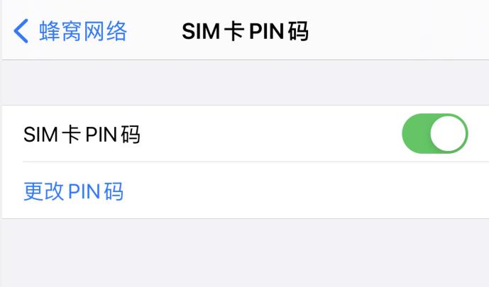 手机资讯:如何在 iPhone 上设置 SIM 卡 PIN 码