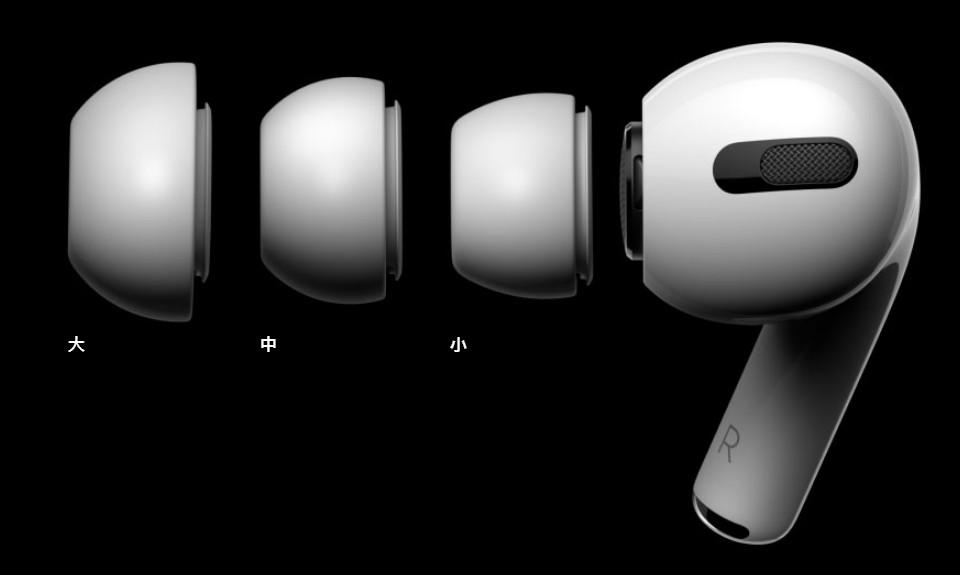 手机资讯:AirPods Pro 是如何实现降噪的长时间佩戴会影响听力吗