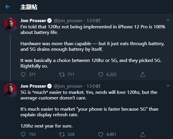 考虑到用户接受度和电池,iPhone 12 系列在 120Hz 和 5G 之间选了后者