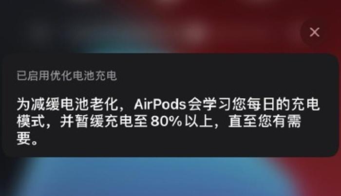 为什么AirPods充不满电?AirPods只能充80%的电怎么办?