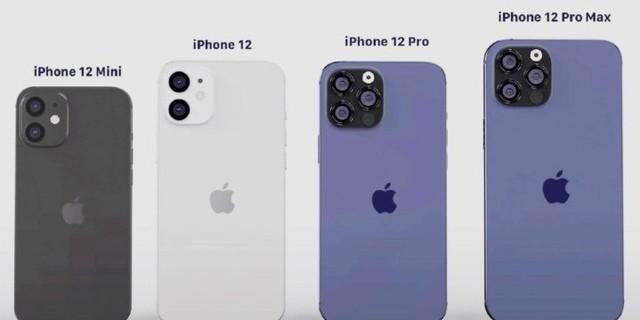 你猜,今晚的iPhone12会不会热卖?