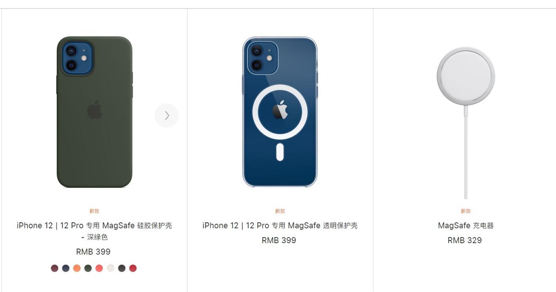 iPhone 12 支持 15W 无线充电:需使用 MagSafe 配件,Qi 限制为 7.5W