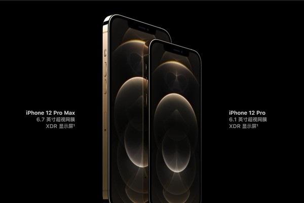全球独享:iPhone 12 系列法国版标配有线耳机