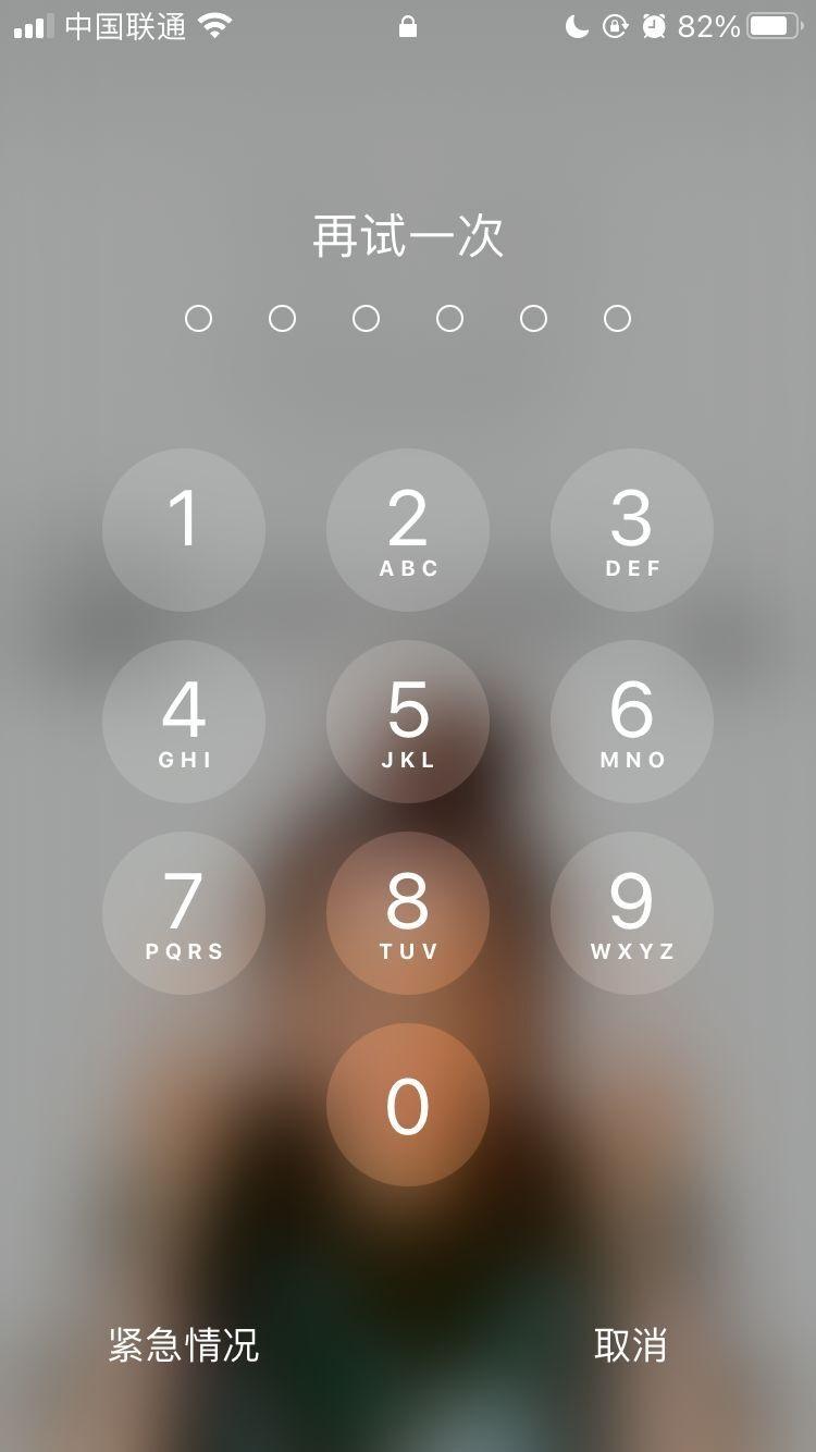 iPhone手机丢失后第一时间怎么做最安全?