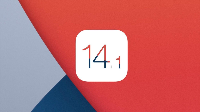 苹果 iOS 14.1正式版更新内容及升级方法