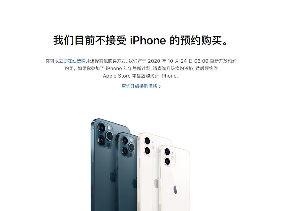 准备前往 Apple Store 体验新款 iPhone 12,需要注意什么?