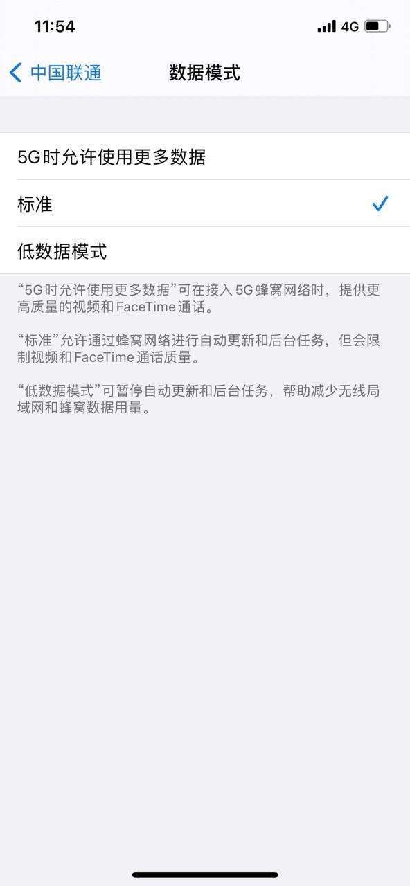 苹果 iPhone 12 系列支持通过 5G 网络下载系统更新