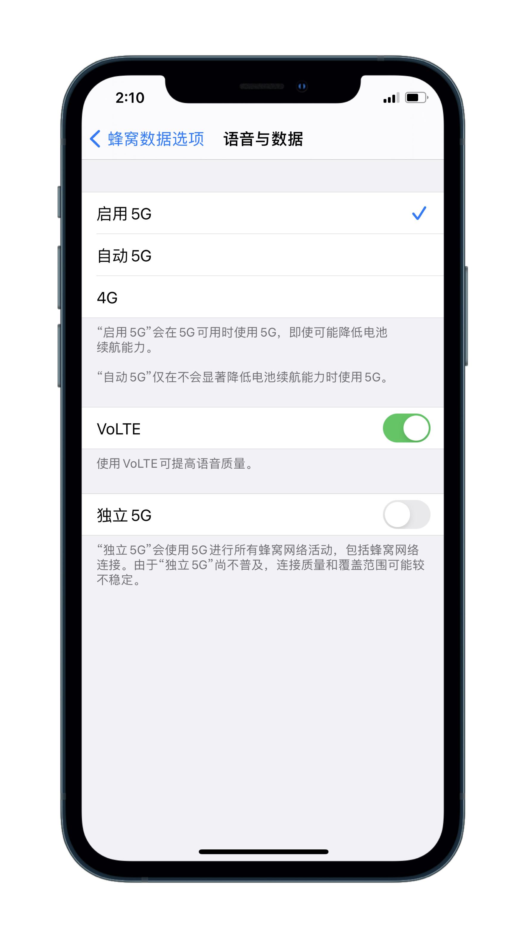 iPhone 12支持使用蜂窝数据下载iOS更新吗?