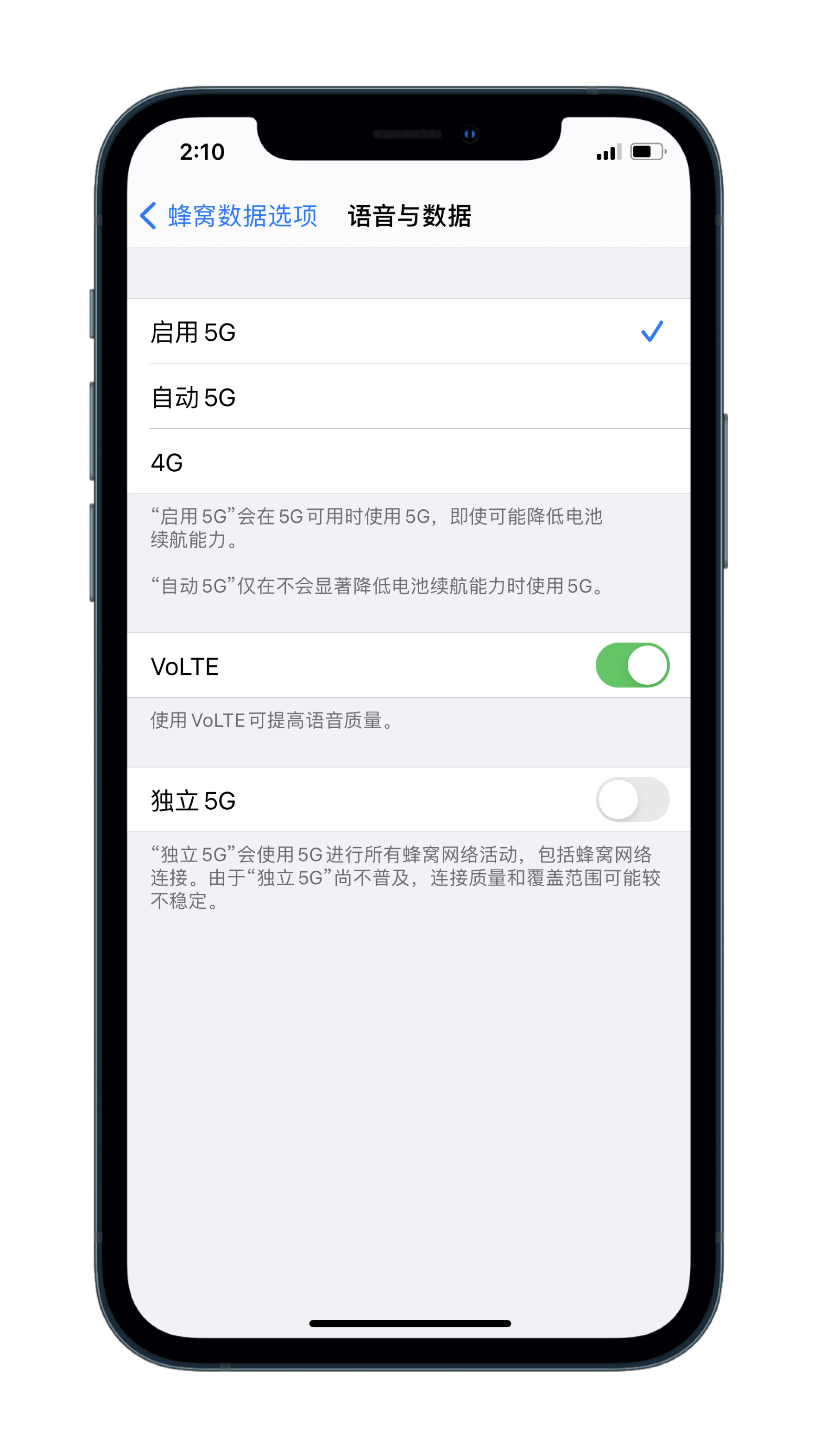 iPhone 12会支持使用手机数据下载iOS更新吗?