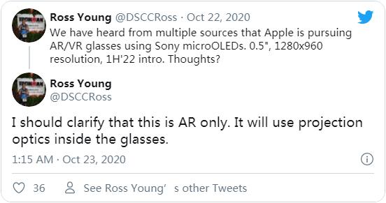 新消息称苹果增强现实眼镜项目或已被推迟至 2022 年 1 季度发布