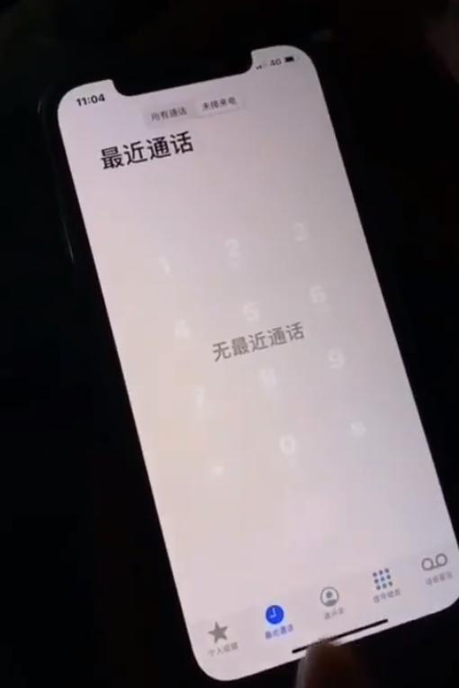 """手机资讯:苹果 iPhone 12 出现""""残影""""现象是屏幕硬件问题吗"""