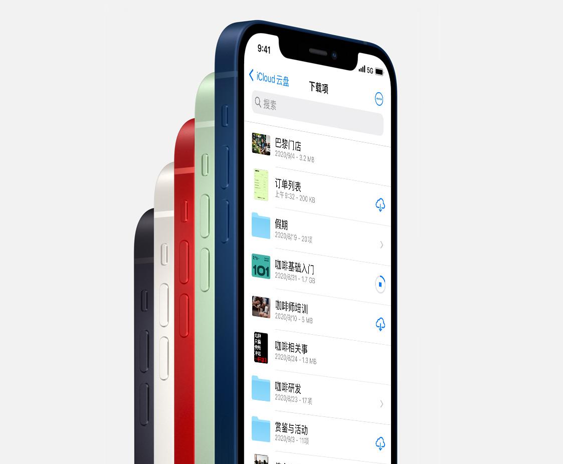 手机资讯:iPhone 12/12 Pro 开启 5G 后会很耗电吗