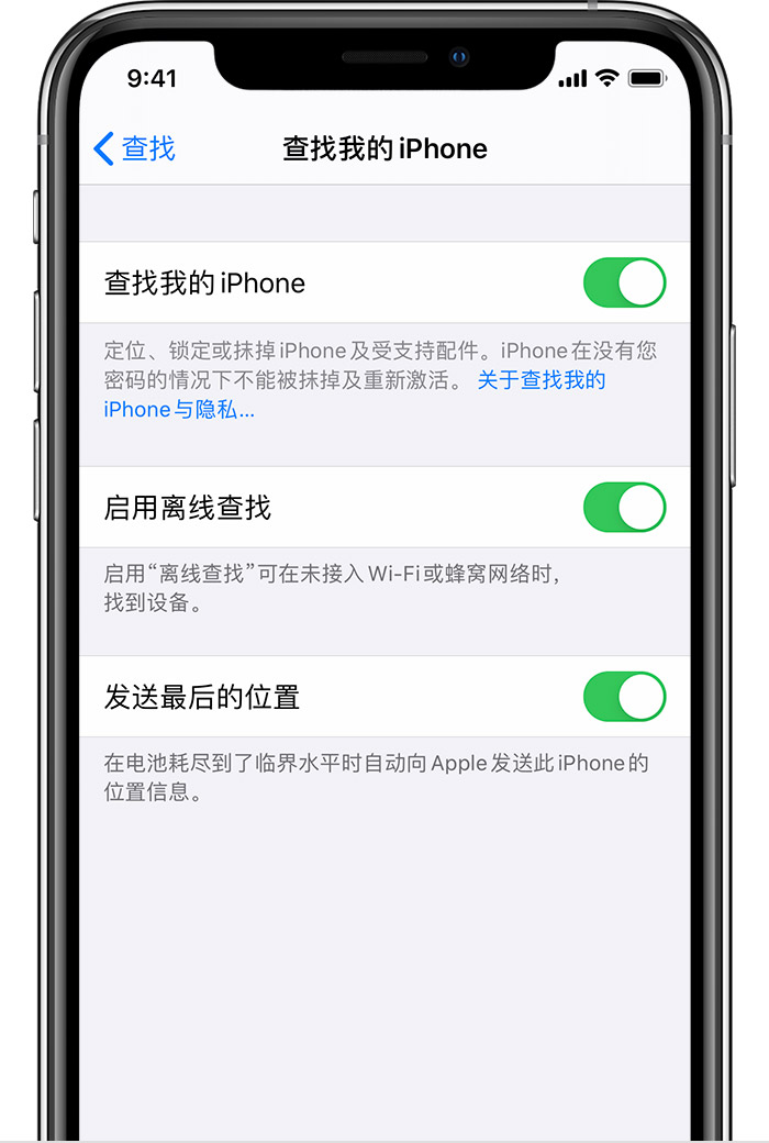 """手机资讯:新款 iPhone 12 已到手别忘了开启""""查找设备""""功能"""