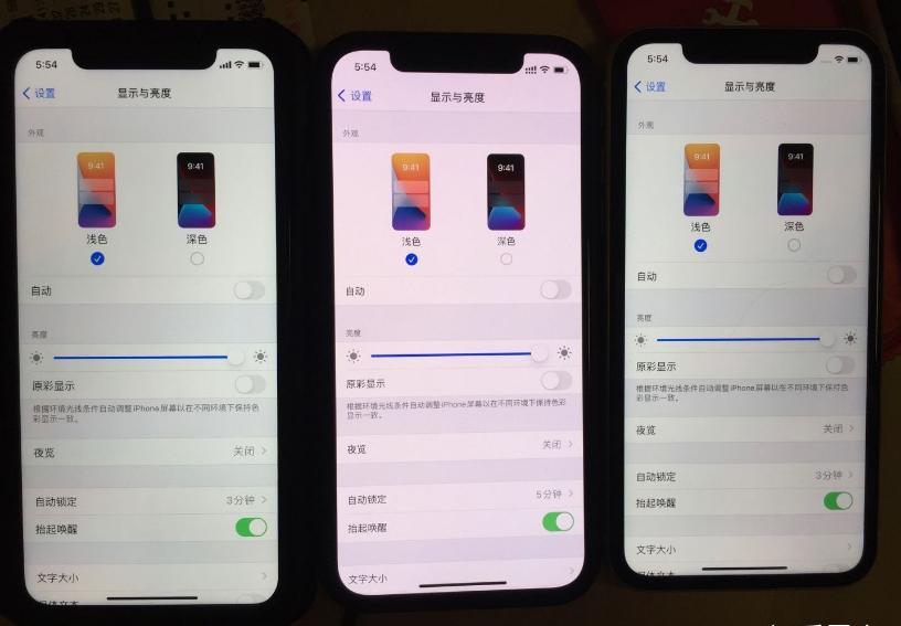 """手机资讯:为什么苹果 iPhone越来越""""黄""""了"""