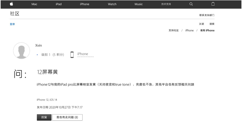 """为什么苹果 iPhone越来越""""黄""""了?"""