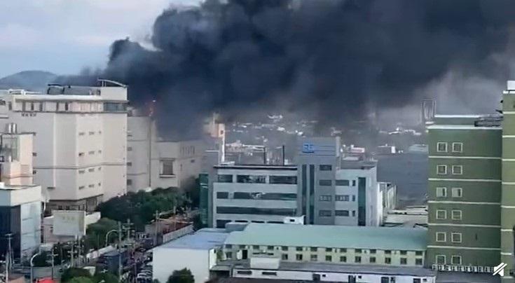 苹果供应商欣兴电子工厂发生火灾,起火原因正在调查