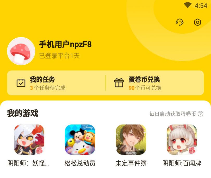 """字节跳动发布蛋卷游戏APP,实现游戏平台""""零突破""""!"""