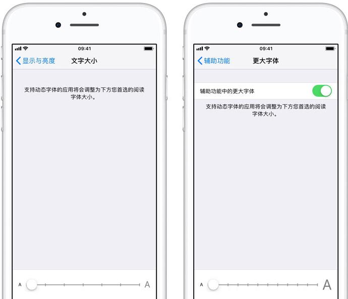 苹果iPhone12如何设置老人机模式?