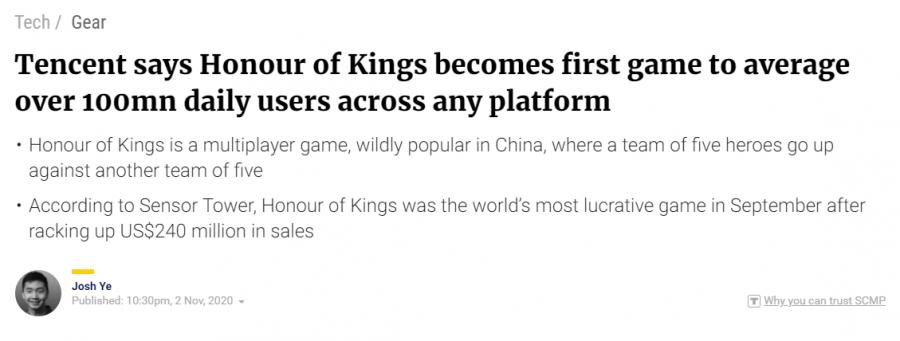 """王者荣耀:这个游戏成了外媒口中的""""神话"""""""