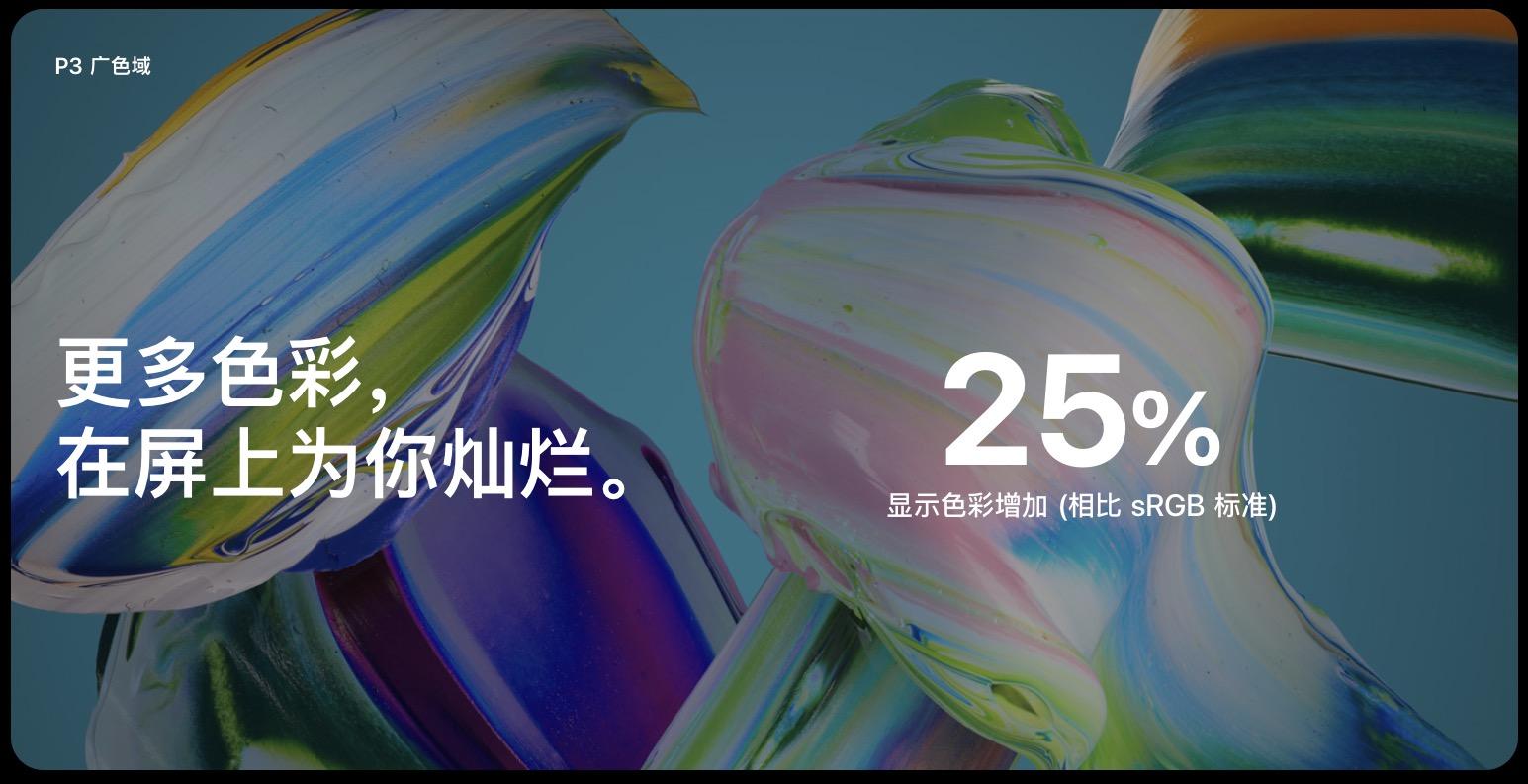 苹果发布全新 MacBook Air:方方面面大提升