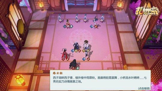 武侠自走棋《剑网3指尖对弈》公测在即 预下载已开启