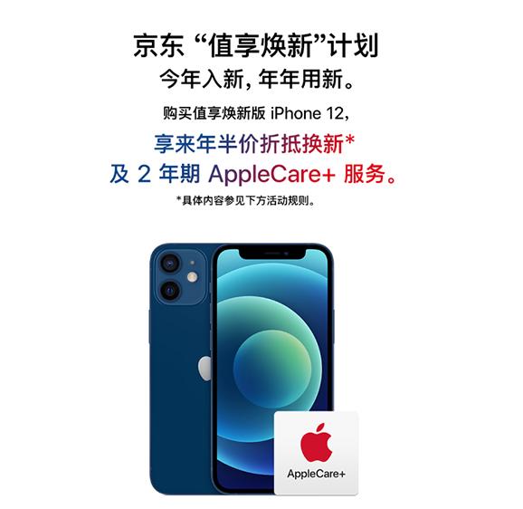 iPhone12系列维修价格太贵怎么办?