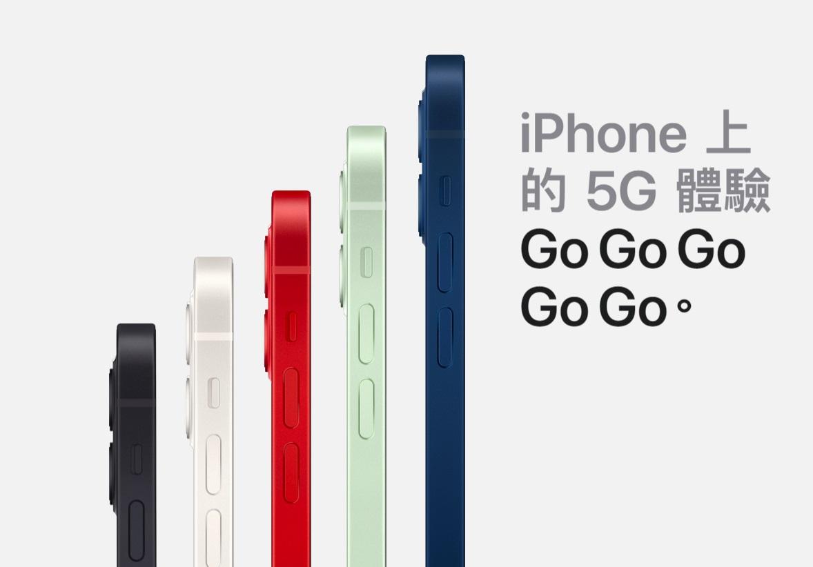 iPhone 12 港版实测:香港运营商双 SIM 实卡模式下无法启动 5G