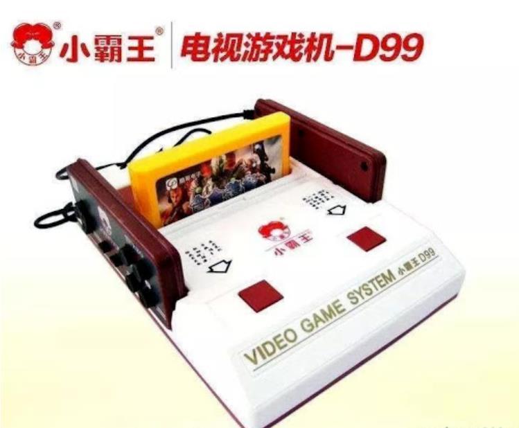 小霸王陷破产谣言,耗时30年中国主机游戏毅然重修!