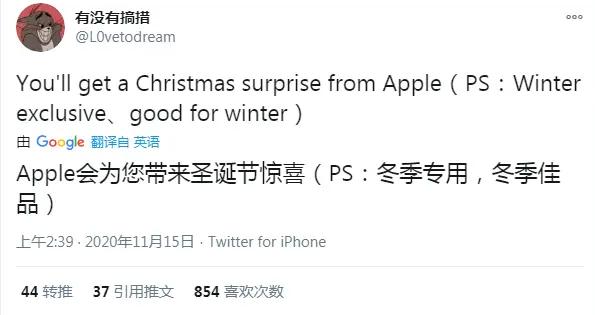 """传苹果今年还有""""圣诞惊喜"""":或推出 AirPods Studio"""