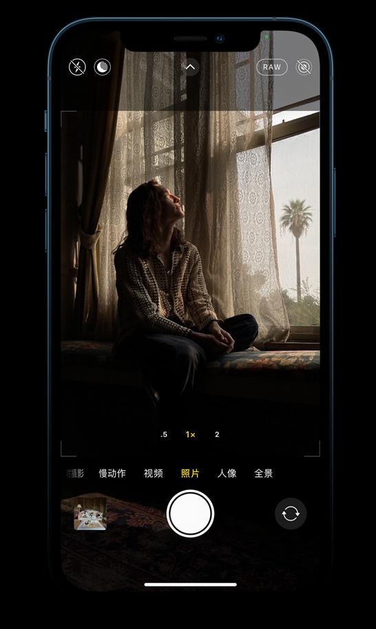 如何为 iPhone 12 Pro/Max 启用 ProRAW 照片格式?