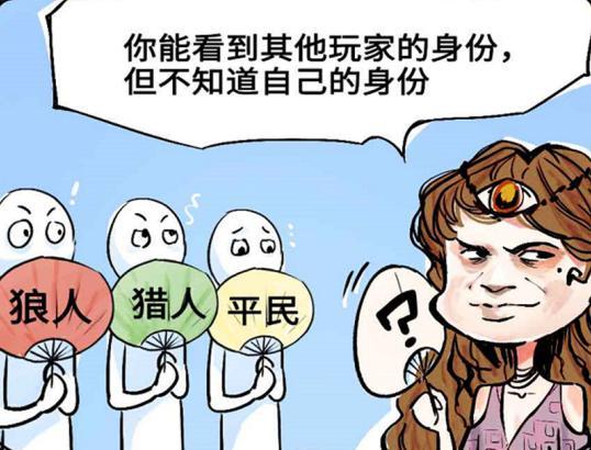 """""""跑跑狼人杀""""预约开启,上线三年《狼人杀官方》意在突破上限!"""