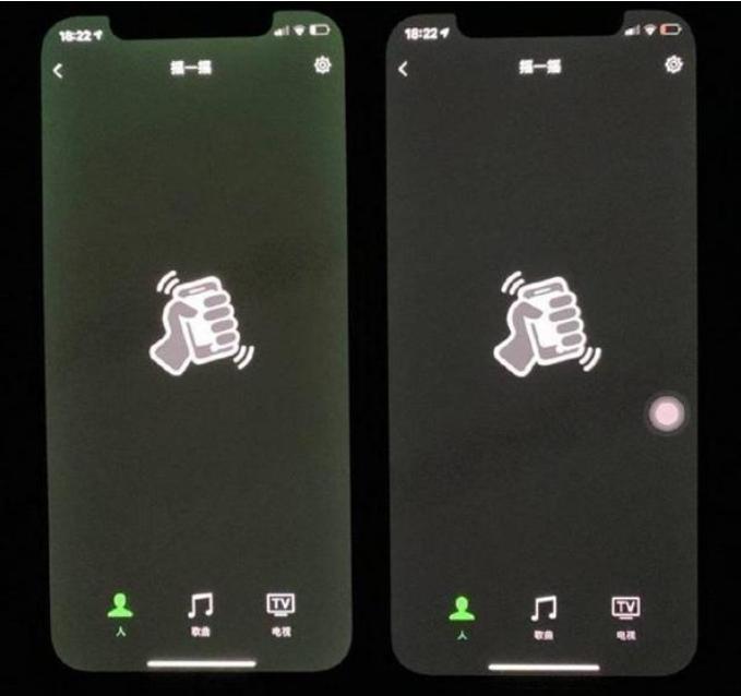 iPhone12全系列屏幕变绿是什么原因造成的?可以解决吗?