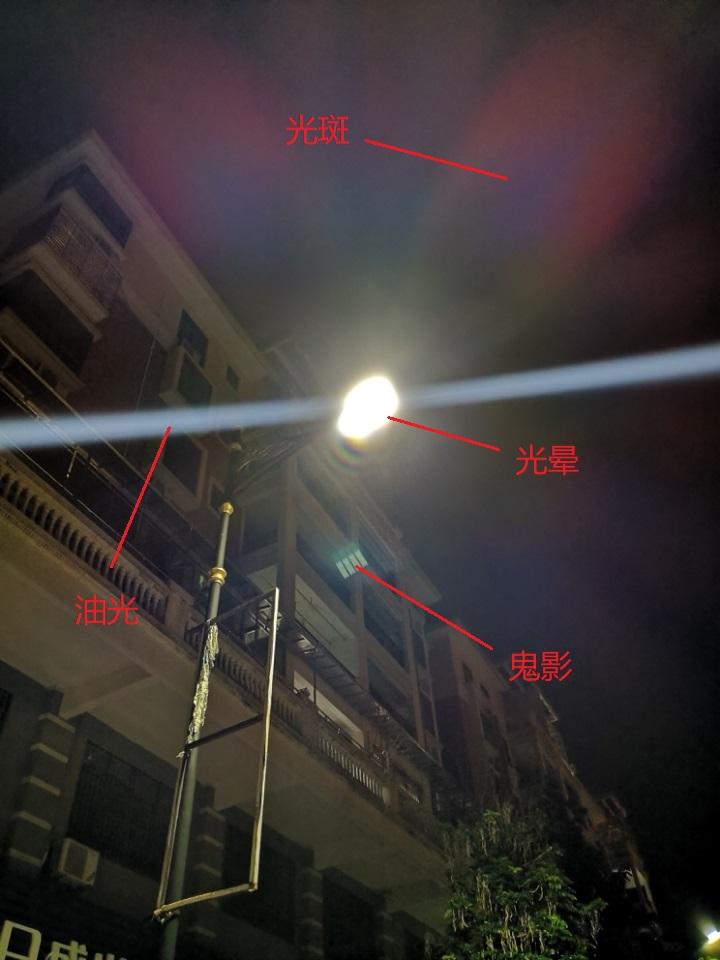 如何解决iPhone 12拍照鬼影问题?
