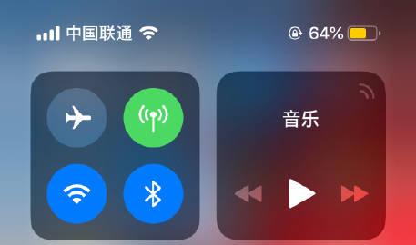 iPhone12电池百分比设置方法