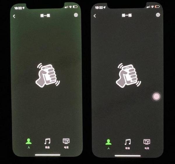 iPhone 12绿屏怎么检测?iPhone 12绿屏检测教程