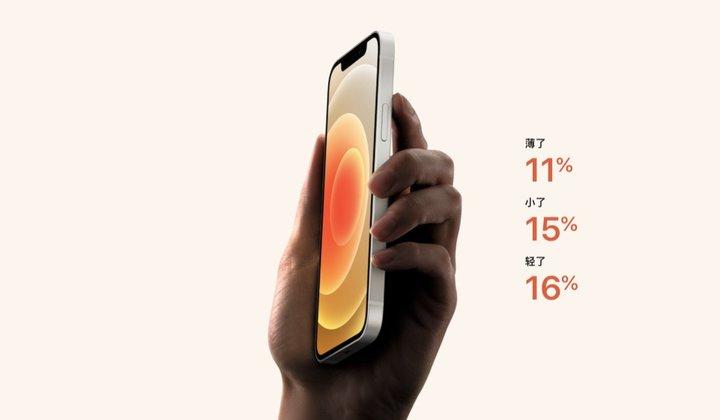 iPhone 12 的扁平中框相较 iPhone 5 有哪些改进?