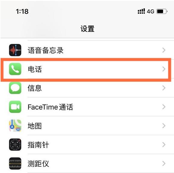 苹果iPhone 12如何设置来电横幅小视窗?